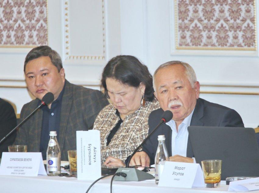 В Бишкеке состоялся Национальный климатический форум