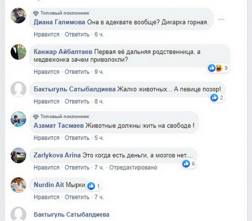 Пользователи соцсетей обвинили певицу Асель Кадырбекову в негуманном отношении к животным