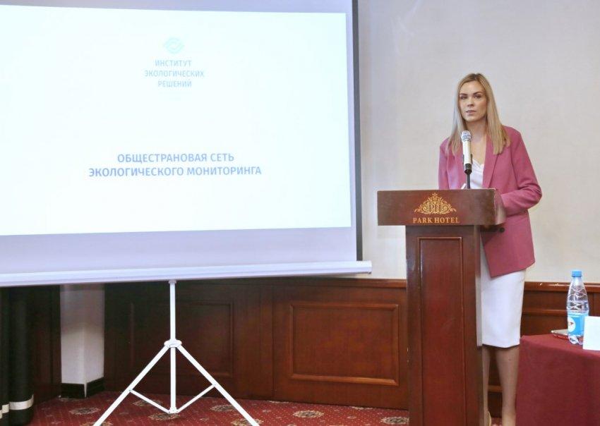 Презентация Общественного Фонда «Институт экологических решений»