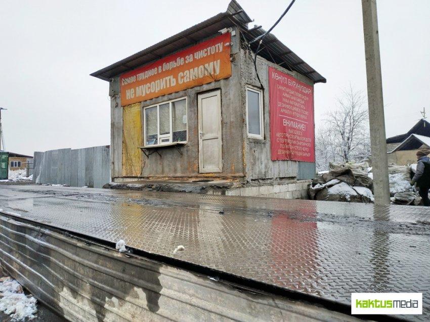Репортаж со свалки Бишкека. Что пытаются скрыть от общественности?